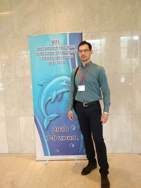 Our representative on the VIII Baltic Congress on Child Neurology
