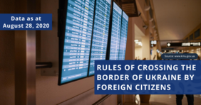 Updated information on rules of crossing the border of Ukraine | 28/08/2020