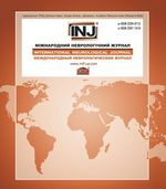 Title of international neurological journal