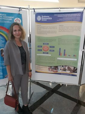 Our representative on ECI Conference 2018 in Kharkiv