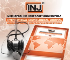 International Neurological Magazine